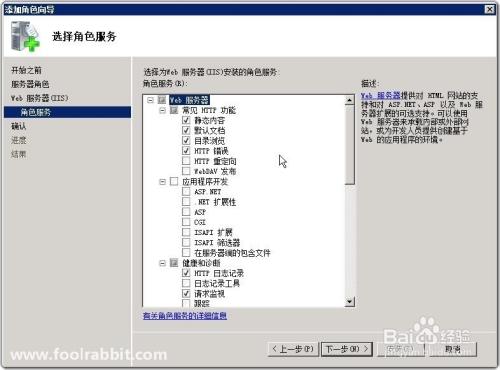 iis server 2008 r2 pdf
