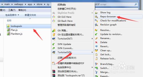 为什么有的文件从SVN上更新不下来