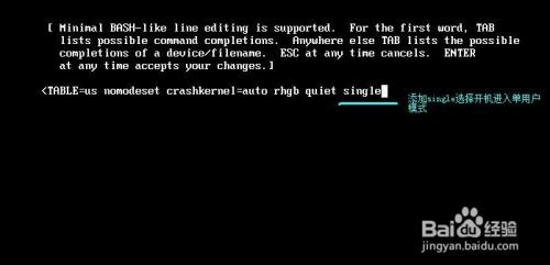 Linux系统的密码忘了登陆不上怎么办