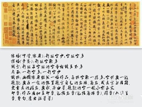 怎样挑选欣赏专业的书法作品——杜绝江湖书法和阿猫阿狗插图5