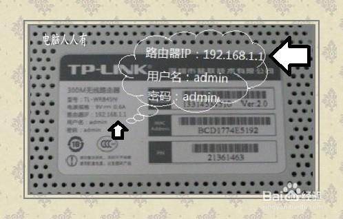 如何解决输入路由器管理地址192.168.1.1进不去