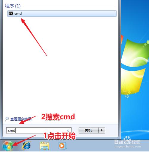 小技巧教你解决此windows副本不是正版的问题