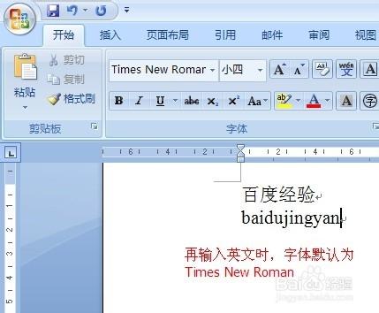 如何把Word英文默认字体设置成Times NewRoman