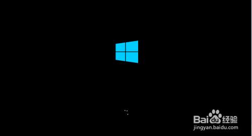 如何安装正版Windows10,小编告诉你正版Windows10的安装方法(12)