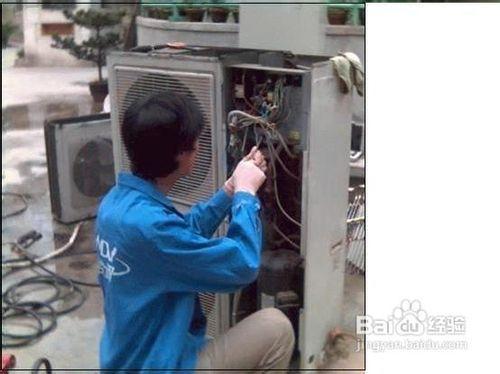 空调报修流程