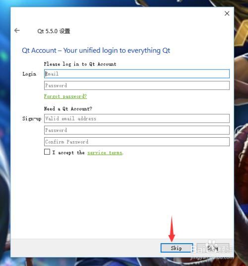 QT5安装教程图文教程 QT5环境配置图文教程