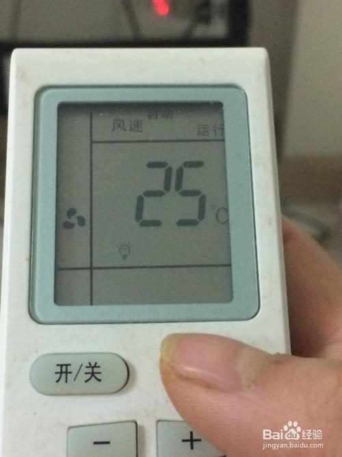 上海三星牌空调维修部