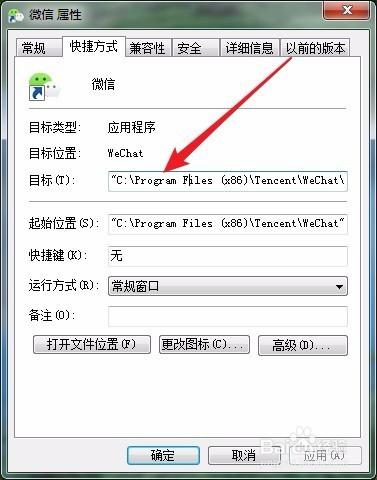 ��X版微信怎么�佣嚅_ ��X如何同�r�_多��微信