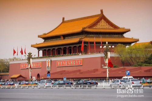 北京2日自助游攻略