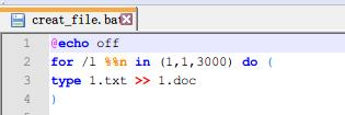 如何快速生成一个指定大小的txt、word文件