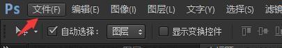 新建�D�拥目旖萱I【解�Q形式】