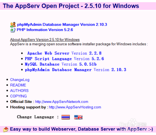 apache服务器如何配置多站点