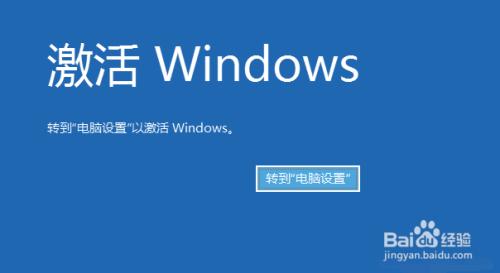 windows 破解 工具