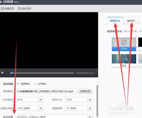 自媒体视频,在电脑如何同时发布多平台