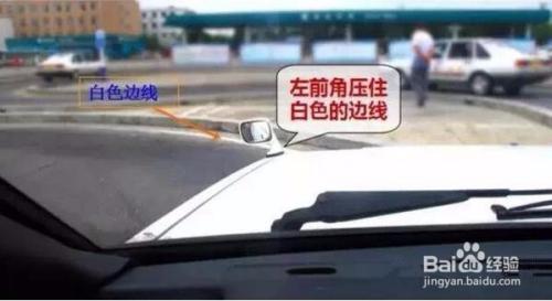 S曲线行驶技巧图解