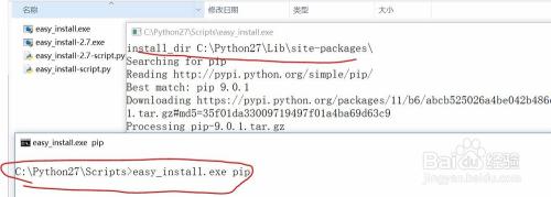 win10下python中的easy_install和pip的安装方法