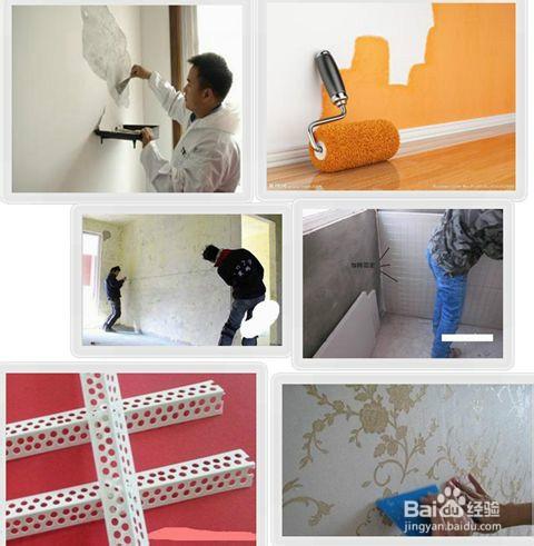 室内墙保温怎么施工