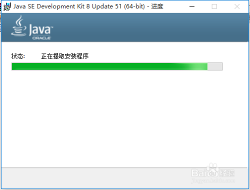 win10怎么安装JDK8,怎么配置JDK8的环境变量