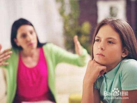 青春期孩子的叛逆如何处理