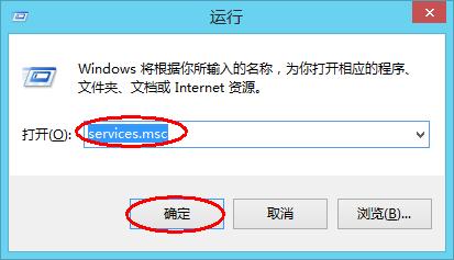 win8/win7系统解决0x80070426错误的方法?