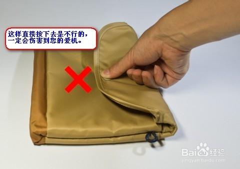 怎样正确扣上平板电脑保护套