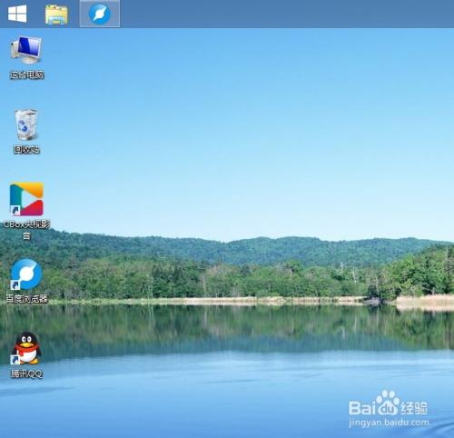 Win8.1如何调整任务栏在屏幕上的位置|win8如何将记事本程序添加到开始屏幕或任务栏