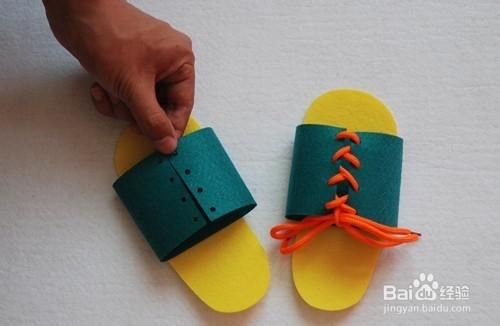 幼儿园手工拖鞋教案_幼儿园自制手工区域玩教具:穿线拖鞋-百度经验