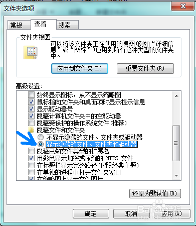 如何把虚拟内存从C盘移到D盘(pagefile.sys移动