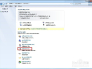 windows7如何用键盘模拟鼠标操作
