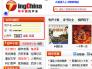职场丽人5有声小说_怎样在听中国下载有声小说-百度经验