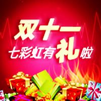 庆七彩虹官方吧开通,送好礼,根本停不下来