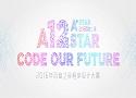 2016 Astar