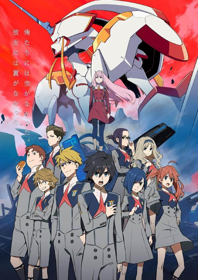 DARLING in the FRANKXX封面