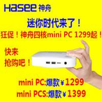 取代台机!四核 mini PC 1299