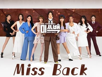 点击播放《MissBack》