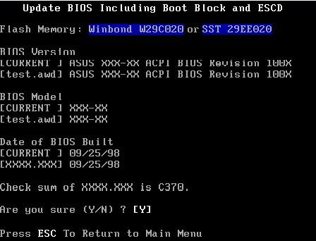 华硕主板 BIOS 的升级与管理 - 西安数据恢复 - 西安数据恢复