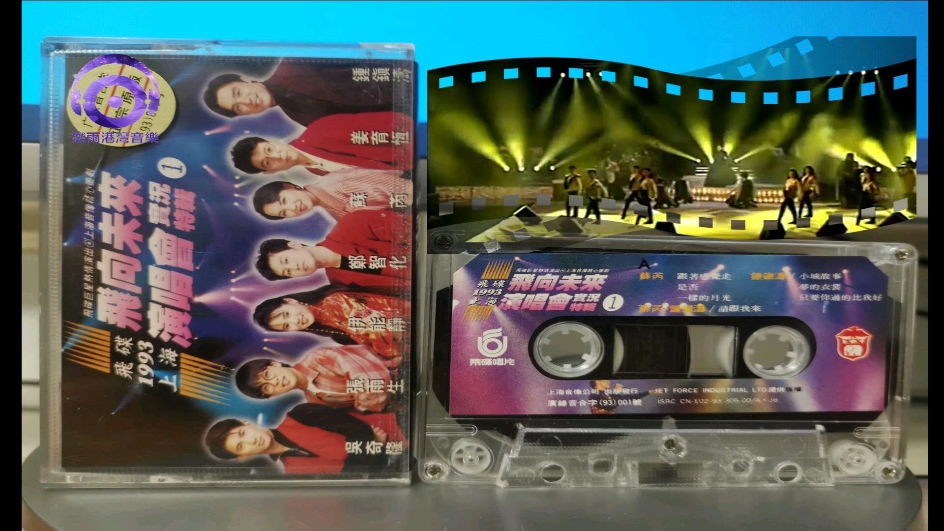 苏芮最后一张专辑_苏芮吧-百度贴吧--如果没有她绝不会有中国流行音乐的新时代 ...