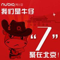 #我们是牛仔,7聚在北京#