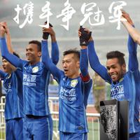新梦想大蓝图!努比亚1.5亿赞助苏宁足球