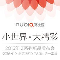 小世界,大精彩!4月19日,北京见。