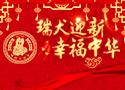 H5:品读中国味