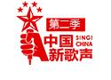 《中国新歌声》官网