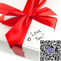 【牛尔吧】情人节的甜蜜礼物 中奖率超高!