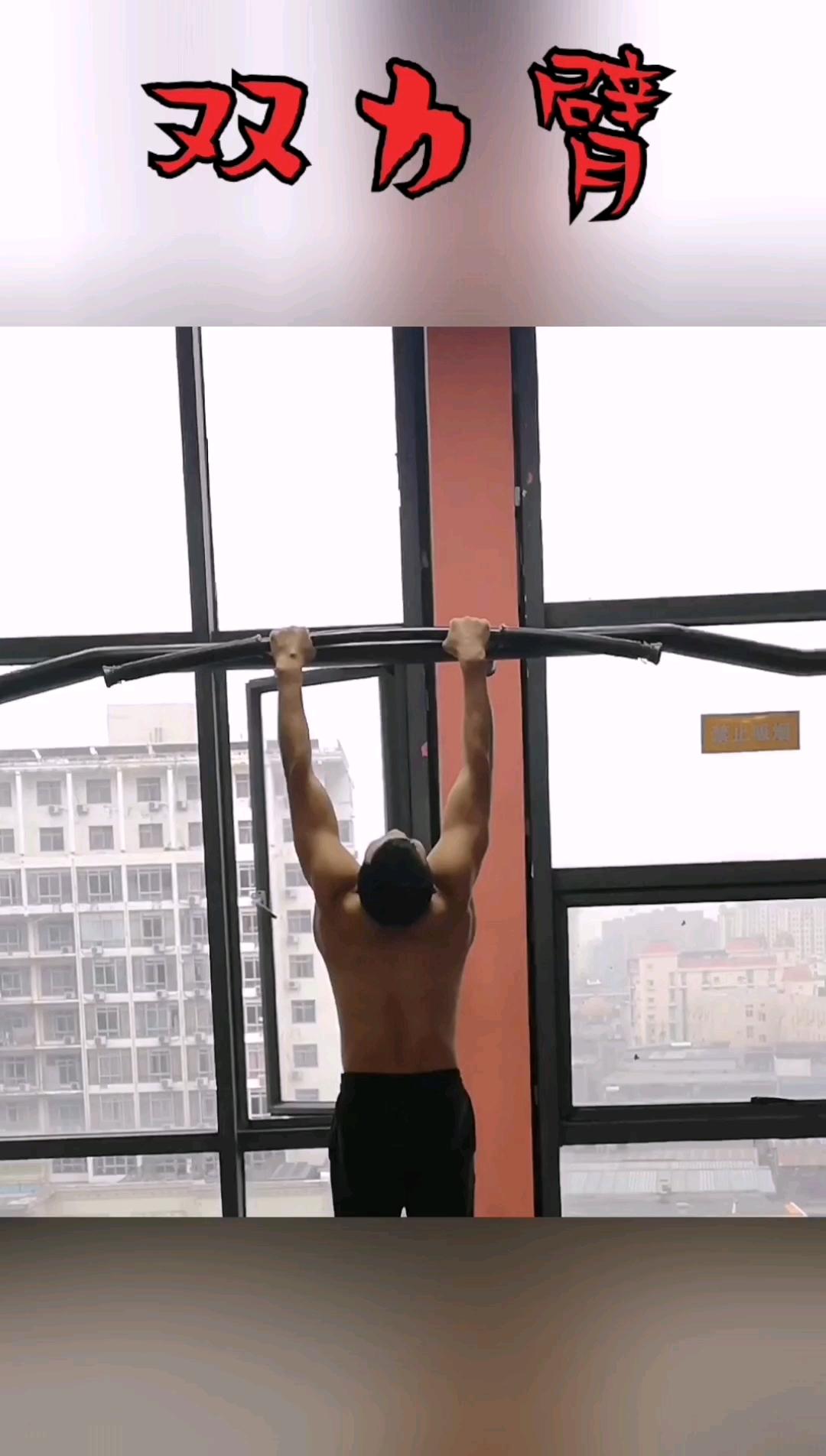 石家庄超越健身次卡_街头健身吧-百度贴吧--致力于发展街头健身文化,强健体魄--分享 ...