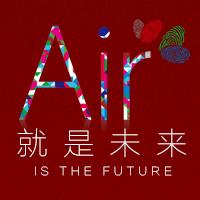"""参与创维""""air 就是未来"""",赢万元大奖"""