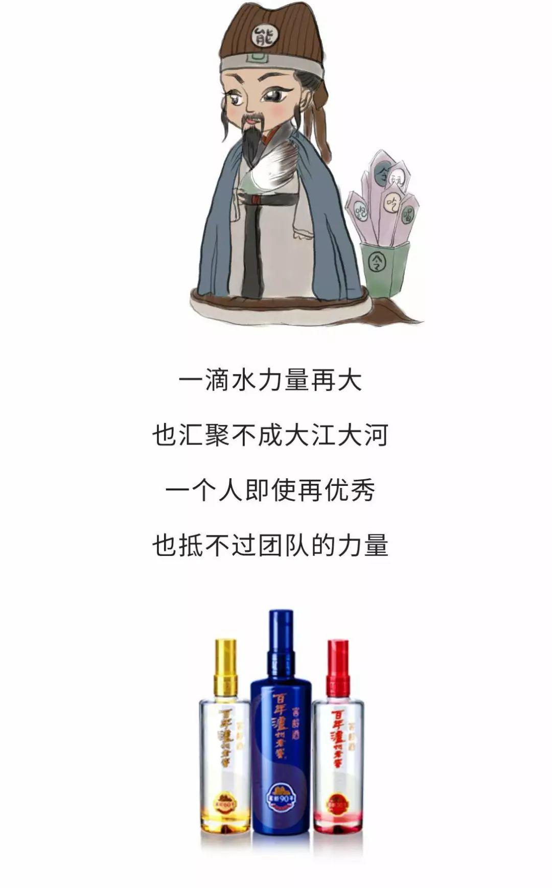 """百年,白酒,泸州,老窖,字号 解锁浓香DNA   中国两大""""窖""""字号白酒""""百年泸州老窖窖龄酒"""" 中国酒业第一论坛"""