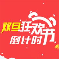 【投哪网】双旦狂欢节!共享理财盛宴!