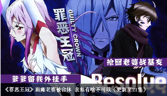 缠by指尖葬沙_20楼2012-08-1600:38