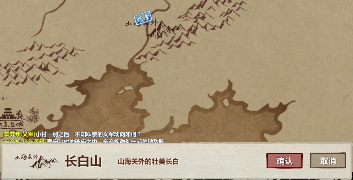 江湖x和汉家江湖区别_江湖X汉家江湖纳兰怎么获得 纳兰加入队伍方法流程攻略