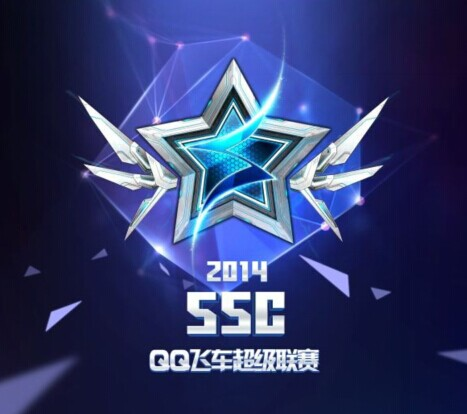 SSC2014夏季总决赛直播视频的精彩回顾/